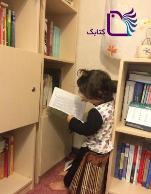 نام کودک: يسنا سادات جزايری