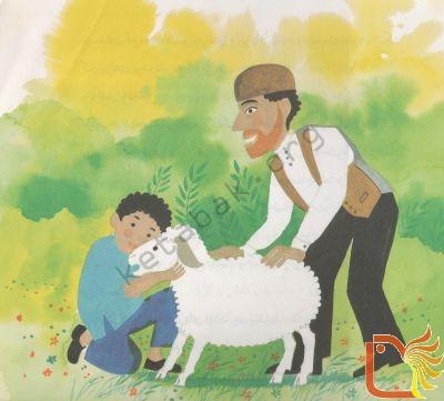 تصویر کتاب باغ دوستی