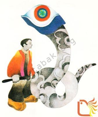 تصویر کتاب شهر ماران