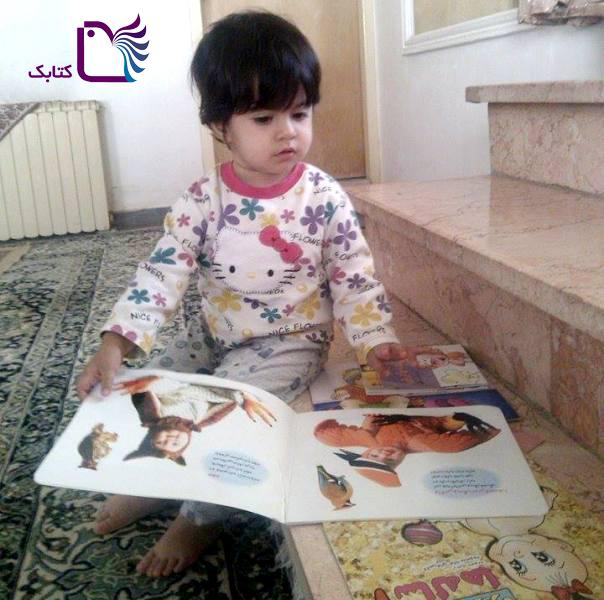 نام کودک: تارا اصفهانی