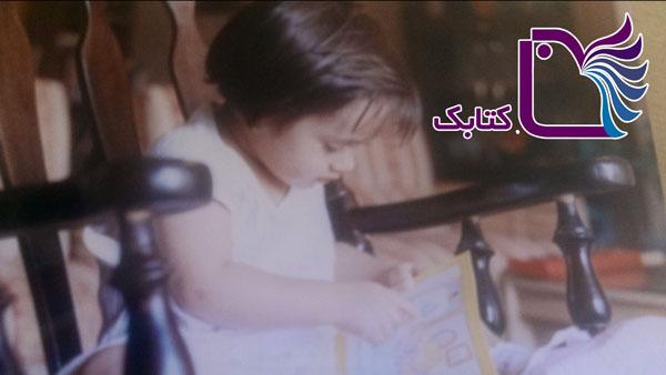 نام کودک: پریا در دو سالگی