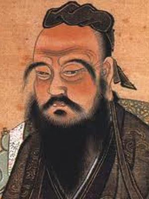 کنفسیوس