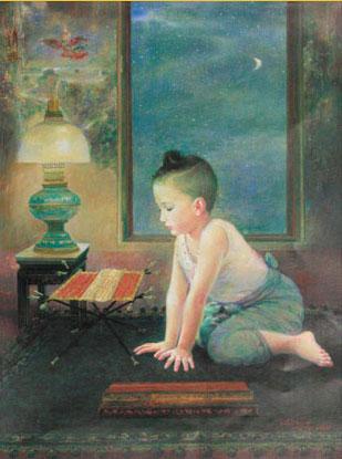شعار و پیام روز جهانی کتاب کودک ۲۰۰۸/۱۳۸۷