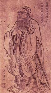 كنفوسیوس