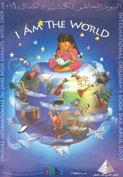 شعار و پیام روز جهانی کتاب کودک ۲۰۰۹/۱۳۸۸