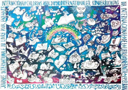 شعار و پیام روز جهانی کتاب کودک ۱۹۹۳/۱۳۷۲