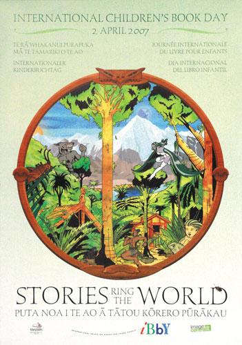 شعار و پیام روز جهانی کتاب کودک  ۲۰۰۷/۱۳۸۶