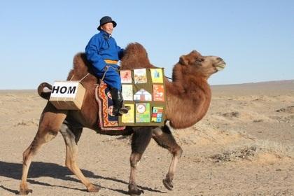 مصاحبه با نویسنده مغولی برنده جایزه آساهی ۲۰۰۶