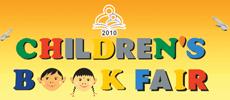 نمایشگاه کتاب کودک کلکته