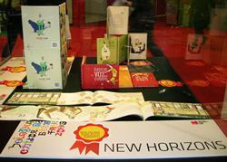 کتاب، جایزه و کوله باری از تجربه  در بزرگترین نمایشگاه  کتاب کودک جهان