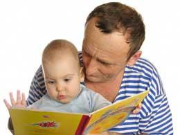 برایم بخوان پدر